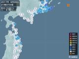 2017年06月28日21時07分頃発生した地震
