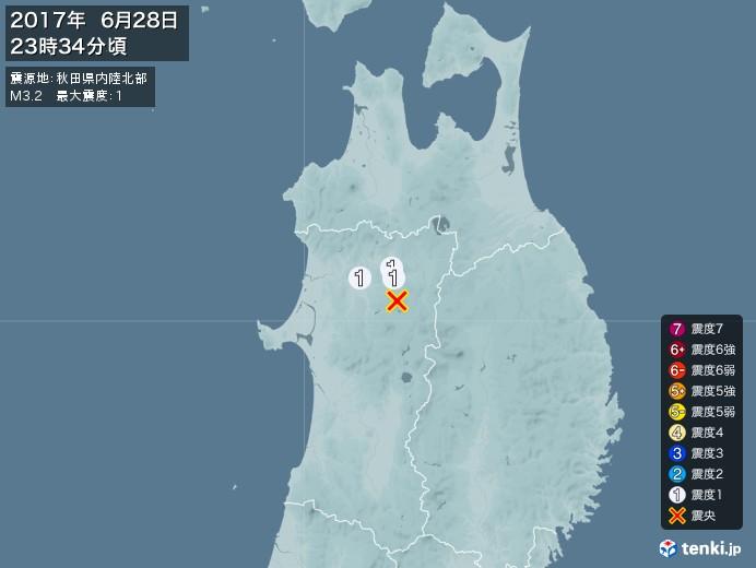 地震情報(2017年06月28日23時34分発生)