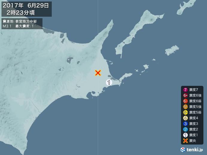 地震情報(2017年06月29日02時23分発生)