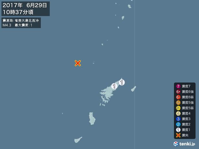 地震情報(2017年06月29日10時37分発生)
