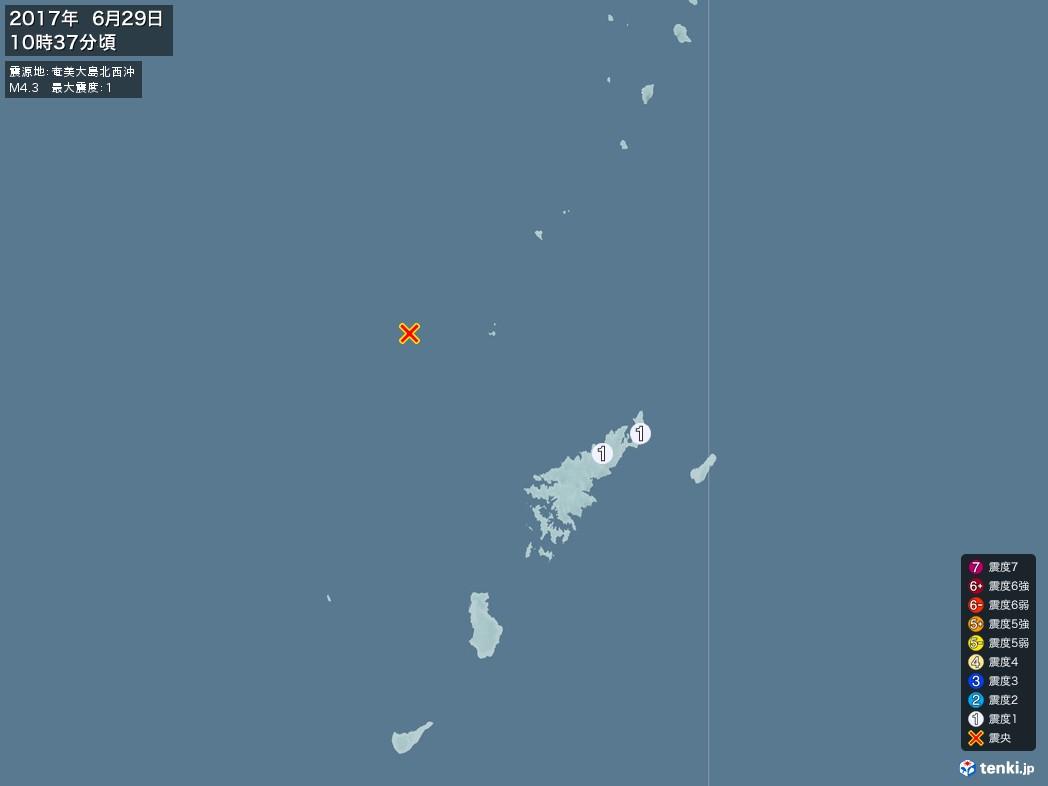 地震情報 2017年06月29日 10時37分頃発生 最大震度:1 震源地:奄美大島北西沖(拡大画像)