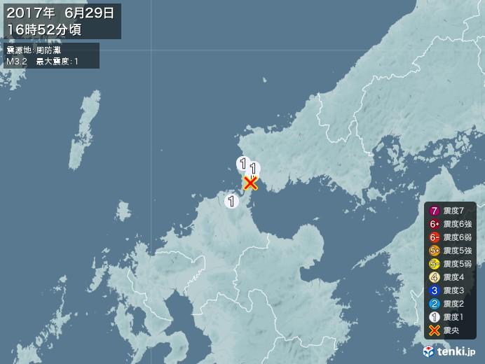 地震情報(2017年06月29日16時52分発生)