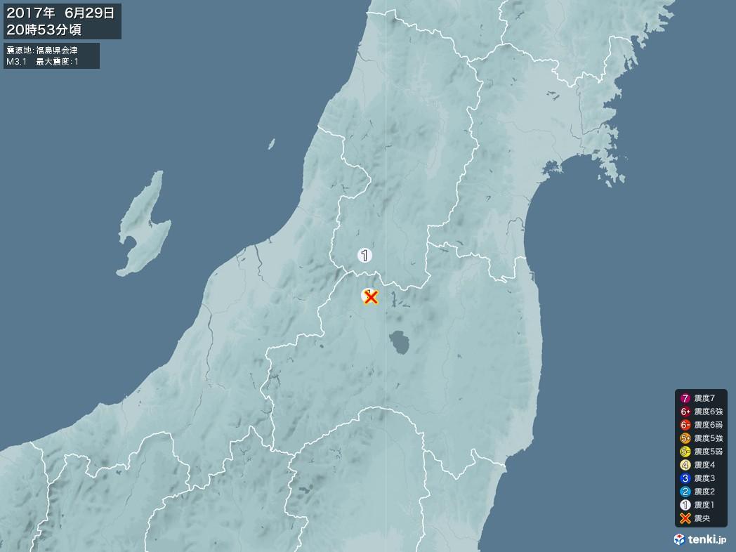 地震情報 2017年06月29日 20時53分頃発生 最大震度:1 震源地:福島県会津(拡大画像)