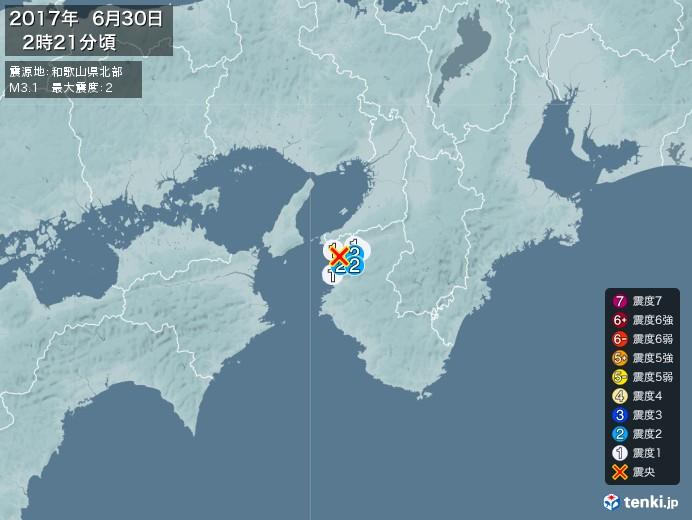 地震情報(2017年06月30日02時21分発生)