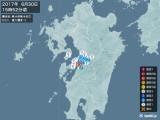 2017年06月30日15時52分頃発生した地震