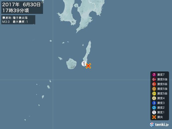 地震情報(2017年06月30日17時39分発生)