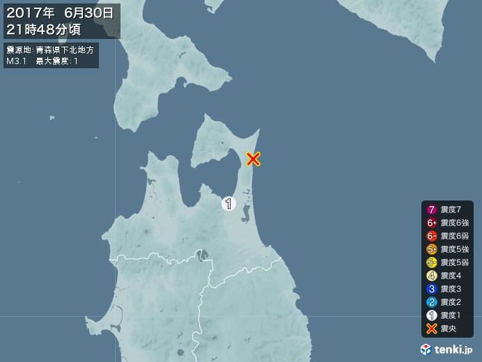 地震情報(2017年06月30日21時48分発生)