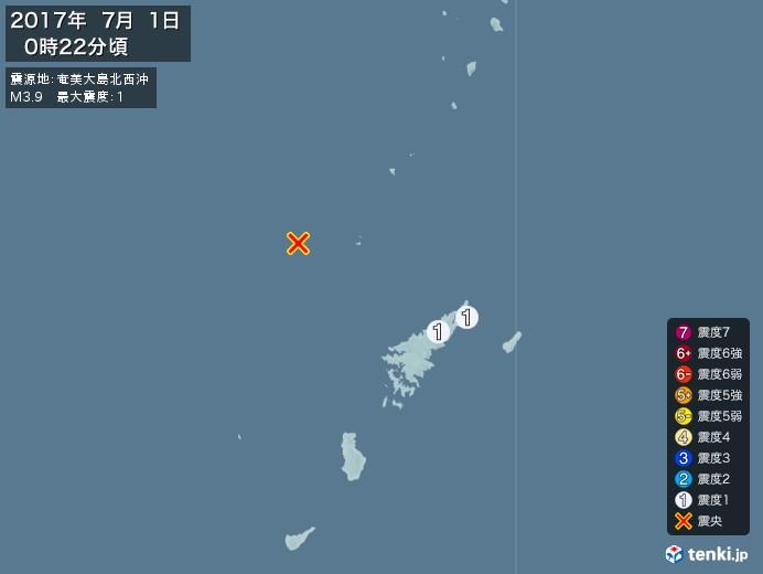 地震情報(2017年07月01日00時22分発生)