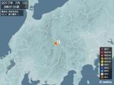 2017年07月01日03時31分頃発生した地震