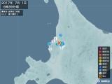 2017年07月01日06時39分頃発生した地震
