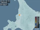 2017年07月01日08時28分頃発生した地震