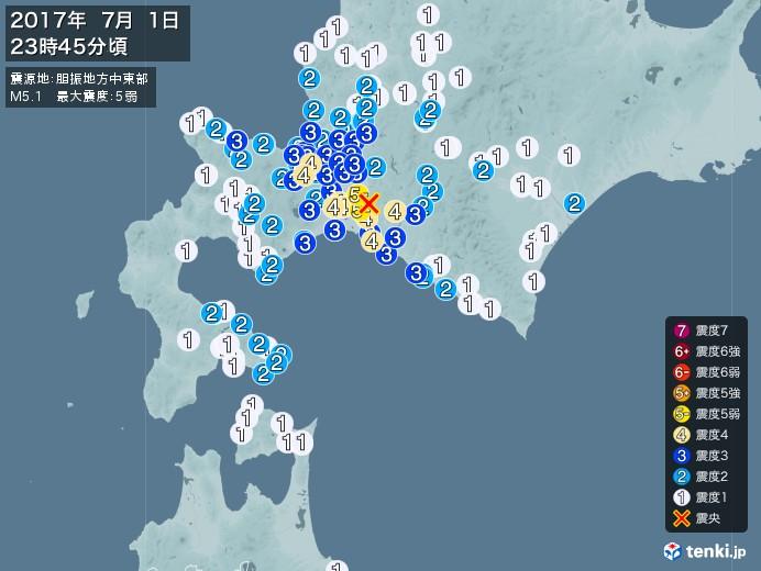 地震情報(2017年07月01日23時45分発生)