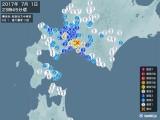 2017年07月01日23時45分頃発生した地震