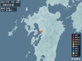 2017年07月02日02時52分頃発生した地震