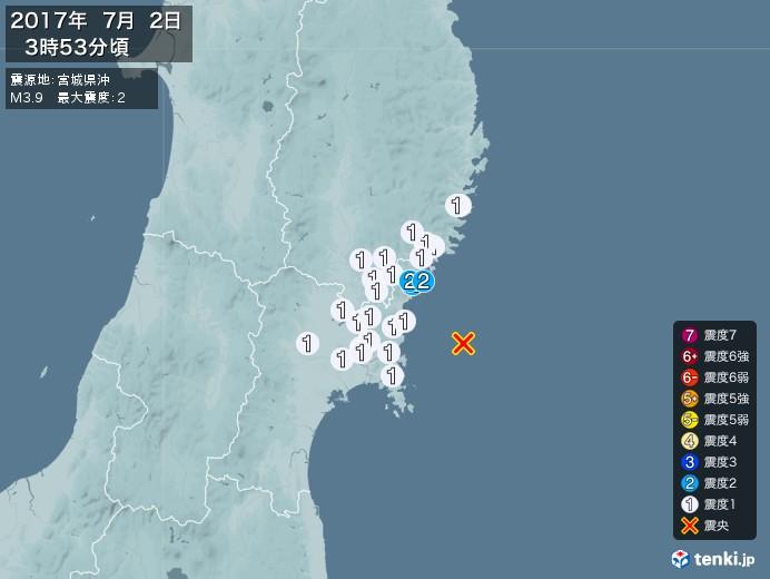 地震情報(2017年07月02日03時53分発生)