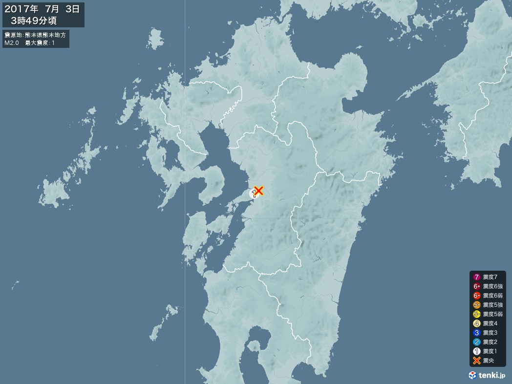地震情報 2017年07月03日 03時49分頃発生 最大震度:1 震源地:熊本県熊本地方(拡大画像)