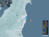 2017年07月03日11時27分頃発生した地震