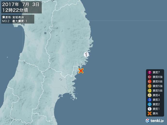 地震情報(2017年07月03日12時22分発生)