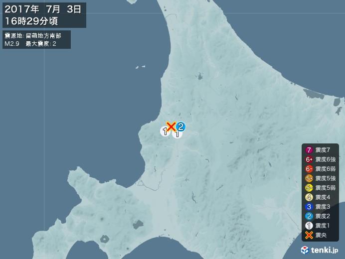 地震情報(2017年07月03日16時29分発生)