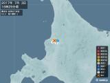 2017年07月03日16時29分頃発生した地震