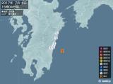 2017年07月04日15時04分頃発生した地震