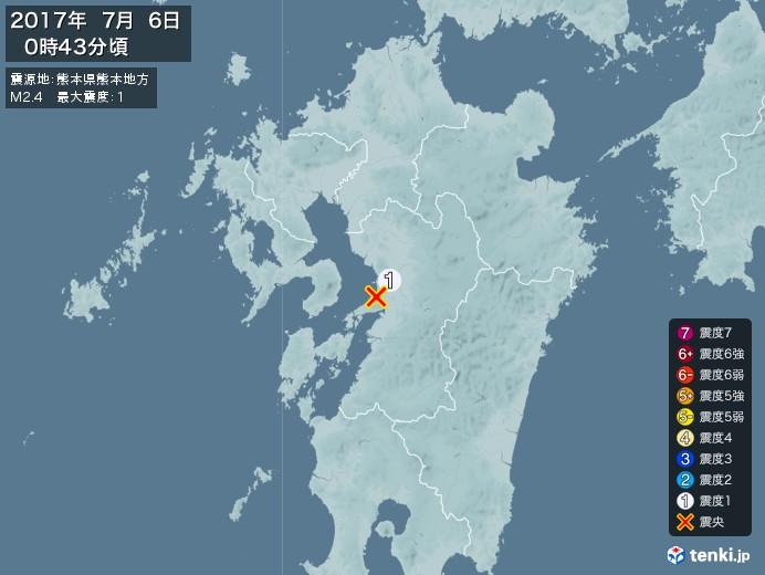 地震情報(2017年07月06日00時43分発生)