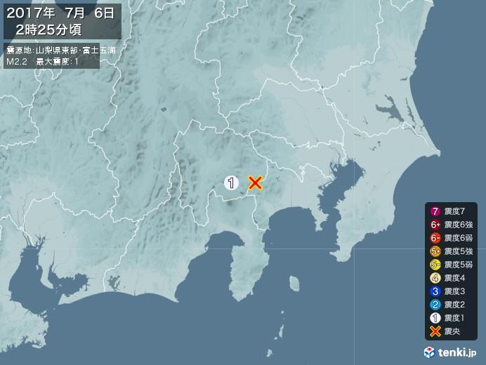 地震情報(2017年07月06日02時25分発生)