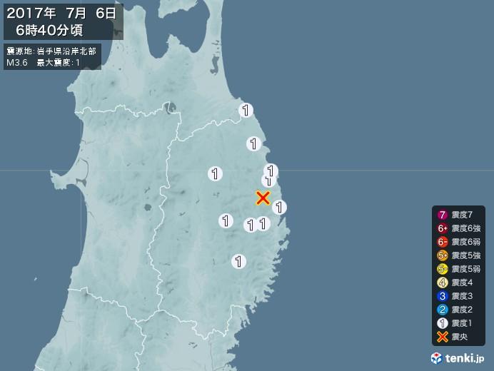 地震情報(2017年07月06日06時40分発生)