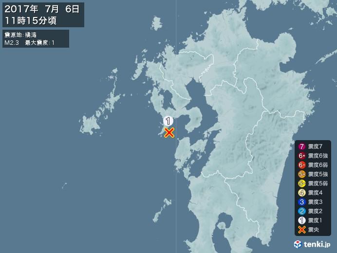 地震情報(2017年07月06日11時15分発生)