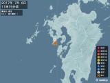 2017年07月06日11時15分頃発生した地震