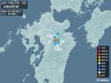 2017年07月07日04時06分頃発生した地震