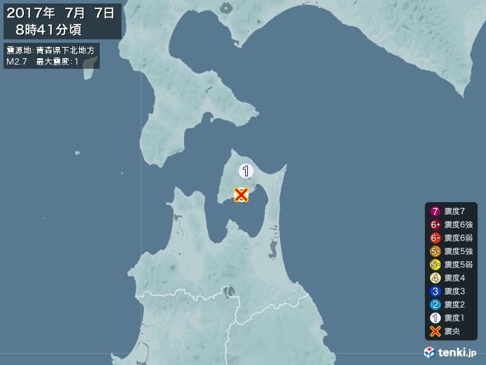 地震情報(2017年07月07日08時41分発生)