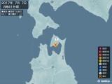 2017年07月07日08時41分頃発生した地震