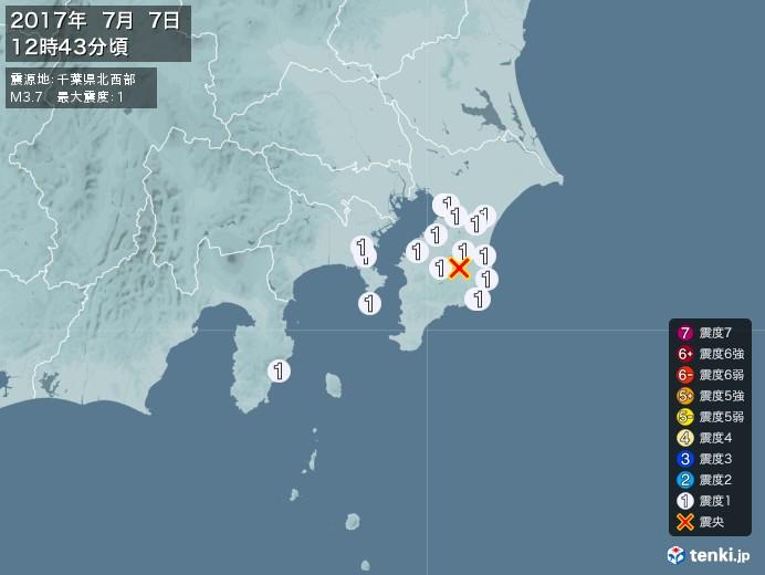 地震情報(2017年07月07日12時43分発生)