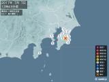 2017年07月07日12時43分頃発生した地震