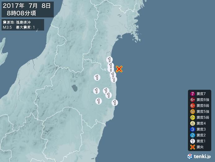 地震情報(2017年07月08日08時08分発生)