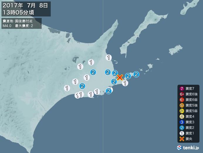 地震情報(2017年07月08日13時05分発生)