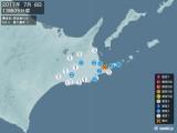 2017年07月08日13時05分頃発生した地震