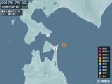 2017年07月08日19時59分頃発生した地震