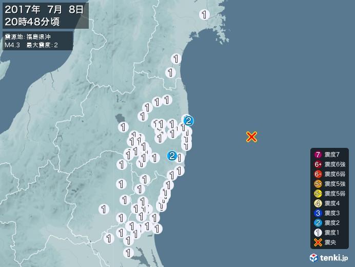 地震情報(2017年07月08日20時48分発生)