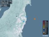2017年07月08日20時48分頃発生した地震