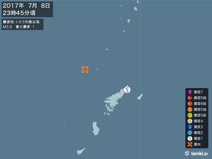 地震情報(2017年07月08日23時45分発生)