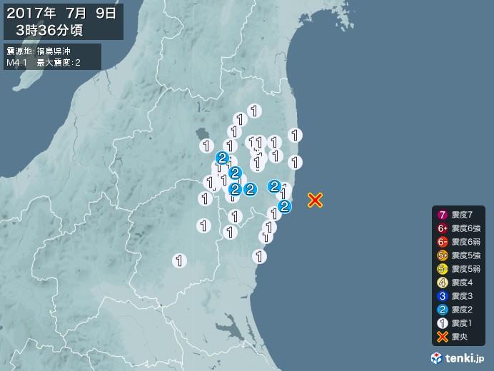 地震情報(2017年07月09日03時36分発生)