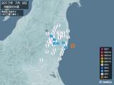 2017年07月09日03時36分頃発生した地震