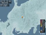 2017年07月09日06時22分頃発生した地震