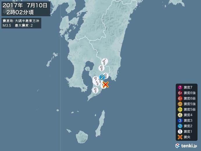 地震情報(2017年07月10日02時02分発生)