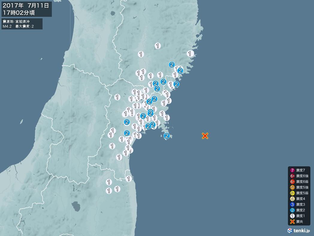 地震情報 2017年07月11日 17時02分頃発生 最大震度:2 震源地:宮城県沖(拡大画像)