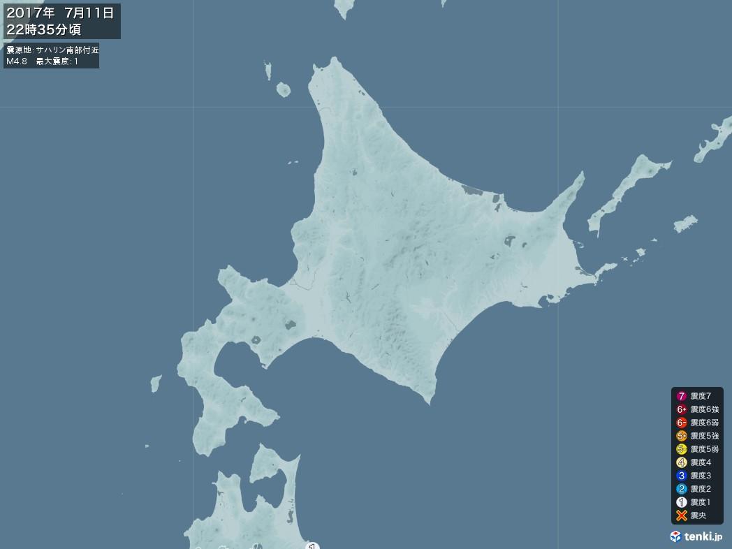 地震情報 2017年07月11日 22時35分頃発生 最大震度:1 震源地:サハリン南部付近(拡大画像)