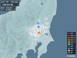 2017年07月12日02時36分頃発生した地震