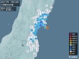 2017年07月12日10時54分頃発生した地震